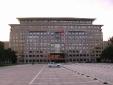 Peking november 2007